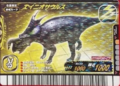 Einiosaurus Card 06 Winter