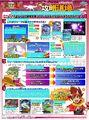 Dinosaur-king-arcade-tips-2062660585