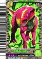 Muttaburrasaurus card