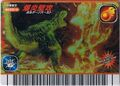 Volcano Burst Card 13