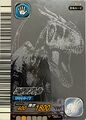 Japanese 6th Edition Utahraptor