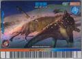 Water Sword Card 7