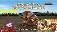 Dinosaur King 古代王者恐竜キング- Wake up! New Power!!- Diceratops (Alpha Gang (normal))