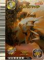 Japanese 6th Edition Kamikaze Tackle