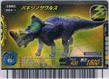 Pachyrhinosaurus Card 4