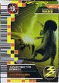 Blitz Counter Card 7