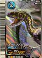 Japanese 5th Edition Utahraptor