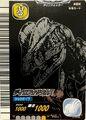 Japanese 6th Edition Dilophosaurus