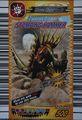 Stomping Hammer Card Eng Nemesis