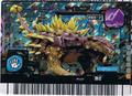 Saichania Card 3