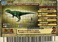 Japanese 2007 2nd Edition Carcharodontosaurus (Back)