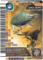 Dino Swing Card Eng S2 3rd