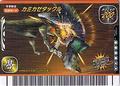 Kamikaze Tackle Card 6