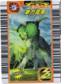 Lightning Strike Card 1