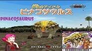 Dinosaur King 古代王者恐竜キング- Wake up! New Power!!- Pinacosaurus (Alpha Gang (classic))
