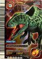 English 5th Edition Carcharodontosaurus