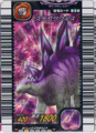 Stegosaurus Card 6