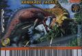 Kamikaze Tackle Card Eng S2 2nd