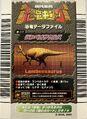 Japanese 1st Edition Lambeosaurus (Back)