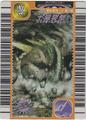 Mole Attack Card 3