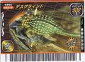 Death Grind Card 5