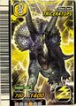 English Series 2 1st Edition Triceratops