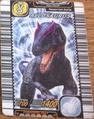 Allosaurus Card Eng S1 2nd