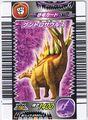 Kentrosaurus Card 3