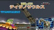 Dinosaur King 古代王者恐竜キング- Wake up! New Power!!- Titanosaurus (Space Pirates (stage 1))