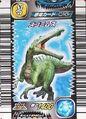 Suchomimus Card 06 2nd