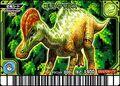 Corythosaurus card