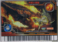 Blazing Spin Attack Card 4