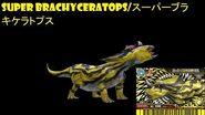 Dinosaur King 古代王者恐竜キング- Wake up! New Power!!- Super Brachyceratops - Space Pirates Stage 2