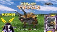 Dinosaur King 古代王者恐竜キング- Wake up! New Power!!- Maximus (Alpha Gang (classic))