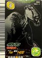 Japanese 6th Edition Iguanodon