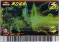 Lightning Strike Card 10