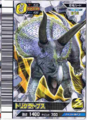Triceratops Card 5