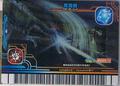 Water Sword Card 4