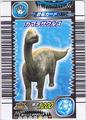 Camarasaurus Card 3