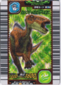 Shantungosaurus Card 6