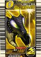 Japanese 4th Edition Einiosaurus