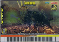 Electric Charge Card 15