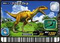 Fukuiraptor Card 3 EX
