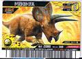 Triceratops Card (Super) 1