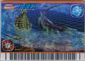Water Sword Card 5