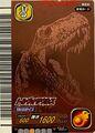 Japanese 6th Edition Torvosaurus