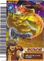 Dino Swing Card 3