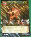 Triceratops - Chomp Battle Mode TCG Card 4-DKBD-Collosal