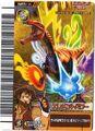 Elemental Power Card 2