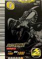 Japanese 6th Edition Einiosaurus